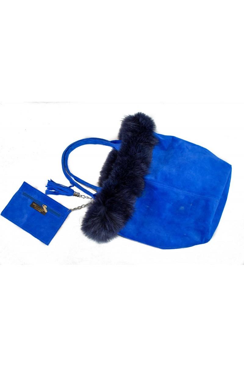 #724bl Τσάντα Σουέτ Πλαισιωμένη με Γούνα Fox